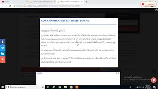 LRB Constable  Lokrakshak Important Instructions 2019 | constable result date 2019