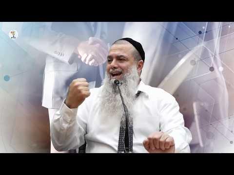 הרב יגאל כהן - אל תהיה כפוי טובה HD - שידור חי