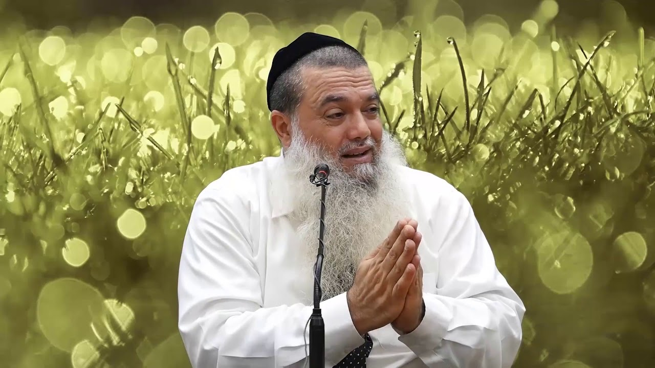 הרב יגאל כהן | אתה צריך משהו מבורא עולם? תבקש ממנו, תתחנן אליו. הוא שומע אותך