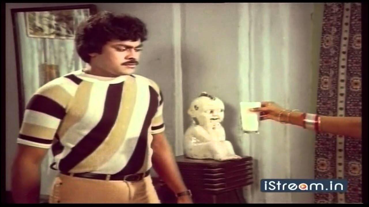 Download Hero || Telugu Full Movie || Chiranjeevi, Radhika
