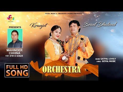 Beant Dhaliwal Kiranjot | Orchestra | Goyal Music | New Punjabi Song 2019