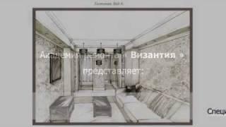 Дизайн интерьера - дизайн интерьера квартиры 130 м2, Киев(Академия ремонта