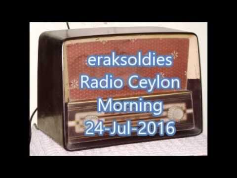 Radio Ceylon 24-07-2016~Sunday Morning~02 Purani Filmon Ka Sangeet