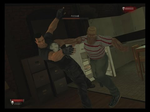 The Punisher - Прохождение =9= Hardcore - Квартира Карателя
