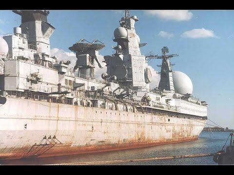 Покинутые и заброшенные военные корабли и субмарины