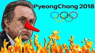 ВСЯ ПРАВДА о Мутко и почему МОК отстранил сборную России от участия в Олимпиаде