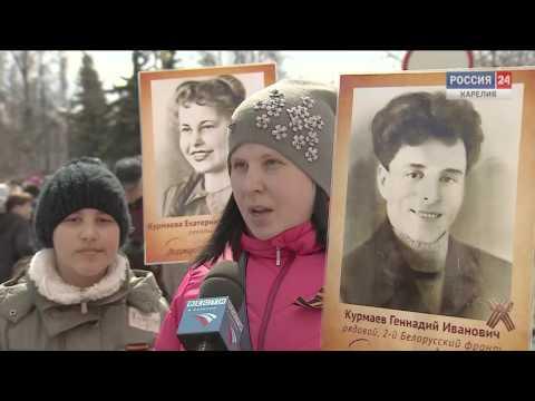 Бессмертный полк в Петрозаводске собрал около 20 тысяч человек