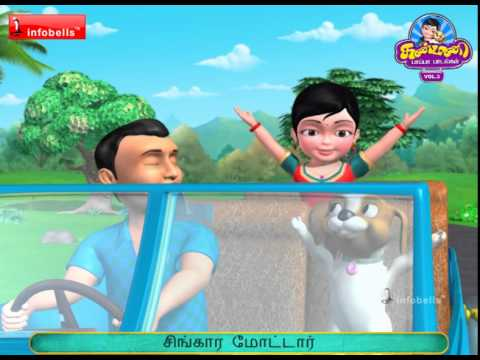 Chinna Chinna Motor - Tamil Car Rhyme for Children