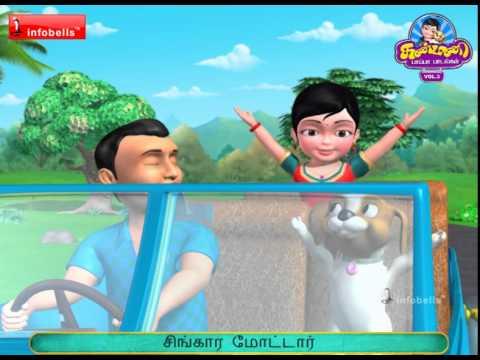 Chinna Chinna Motor - Tamil Car Rhyme For Children