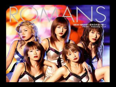 ROMANS - SEXY NIGHT ~Wasurerarenai Kare~
