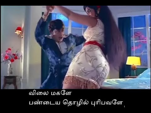 Tamil Sex Song  1 | Whatsapp Video thumbnail