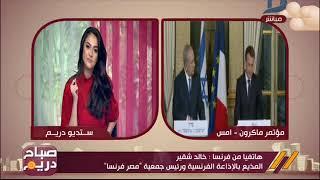 فيديو| خالد شقير: رفض