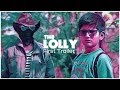 THE LOLLY - Official Trailer #1 (First Look)