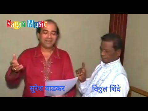 Bhim Mazaa Kasa Hota - Singer Suresh Wadkar