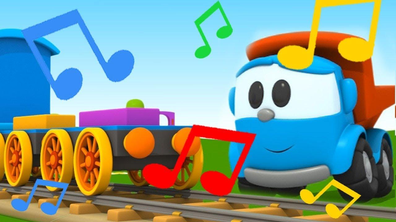 Leo il camion e il trenino canzoni e sigle per bambini youtube