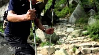 산악인 장봉완의 등반 이야기 - 에피소드1. 스틱(mo…