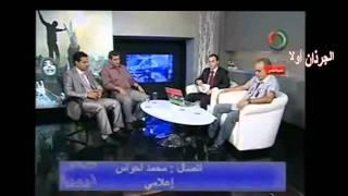 فضائح قناة ليبيا الأشرار