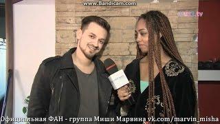 Миша Марвин - «Я так и знал» (репортаж со съёмок)