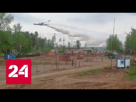 Жителям военного городка в селе Пугачёво в Удмуртии разрешили вернуться домой - Россия 24