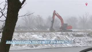 Части двух катеров времен ВОВ подняли со дна Дона на месте постройки Багаевского гидроузла