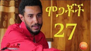 Mogachoch 27