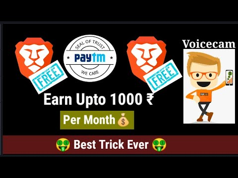 Earn upto 1000₹ Per month by brave browser || Earn Paytm Cash || By PaisaWapasDeals 10
