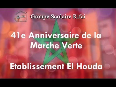 Le Groupe Scolaire Rifai célèbre la fête de La marche verte .