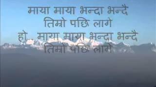 Tulsi Aaganma Ropaula karaoke with nepali lyrics YouTubevia torchbrowser com