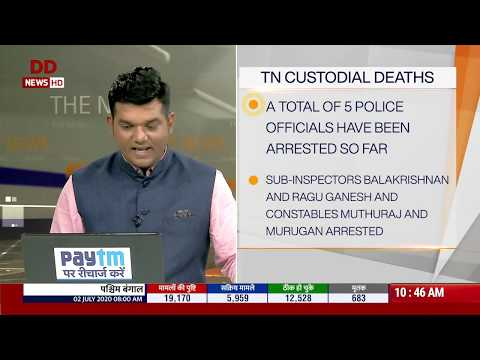 Tamil Nadu custodial deaths: 5 police officers arrested so far