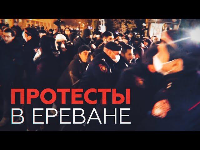 Акция протеста в Ереване за отставку Пашиняна