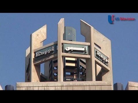 US Television - Egypt 3 (Enppi)