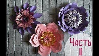 Бумажные цветы для фотозоны