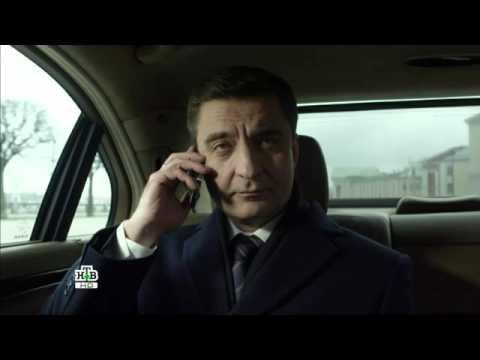 Шеф сериал саундтреки