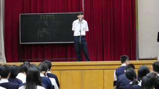 瑪利諾中學1617年度高中演講比賽5B何劍亮