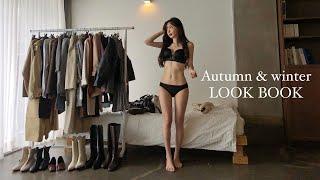 가을과 초겨울 사이 룩북안보면 나만 손해! 쌀쌀한 날 …