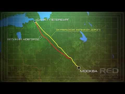 Строительство высокоскоростной магистрали через Тверь, которая соединит 2 столицы, начнется в 2026