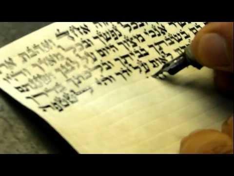 """כתיבת מזוזה 15 מכון סת""""ם חסד משה חולון"""