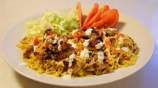 Beef Gyro With Rice ( Shawarma Rice)  By Sehar Syed  चवल क सथ बफ गयर (शरम चवल)