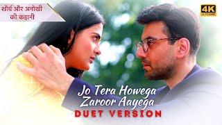 Jo Tera Howega Zaroor Aayega (Duet Song) | Shaurya Aur Anokhi Ki Kahani