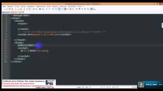 Конструкция кода (фрагм.онлайн-урока от УЦ Бейсик). Курс JavaScript, JQuery на примерах