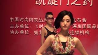 vuclip 2010 Hottest Lingerie Show Models in China 1080p Full HD