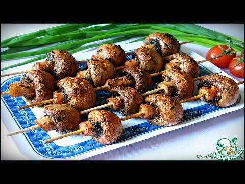 Гратен из картофеля с грибами кулинарный рецепт