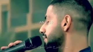 محمد الشحي يغني اغنيته بشكل رهيب احساس لا يوصف💔💔 (بيانو)