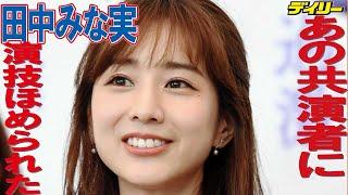 チャンネル登録お願いします→http://ur0.biz/NfQ8 女優の水野美紀(45...