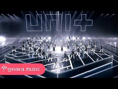 MV THE UNI  빛 Last One