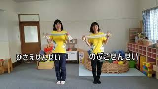 タオルの準備はできたかな? 新沢としひこさんの曲でレッツダンス.