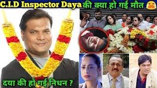 CID Inspector Daya नहीं रहे। CID Inspector Daya is death । Bollywood latest news.