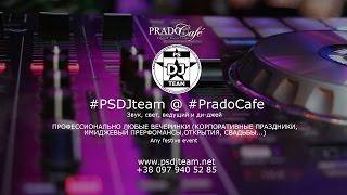 PSDJteam works at PradoCafe