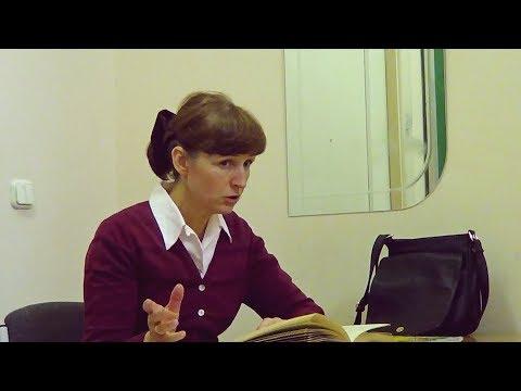 «Капитанская дочка», лекция Е. А. Евдокимовой