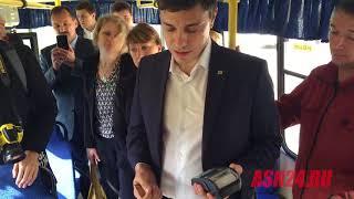видео Безналичная оплата проезда